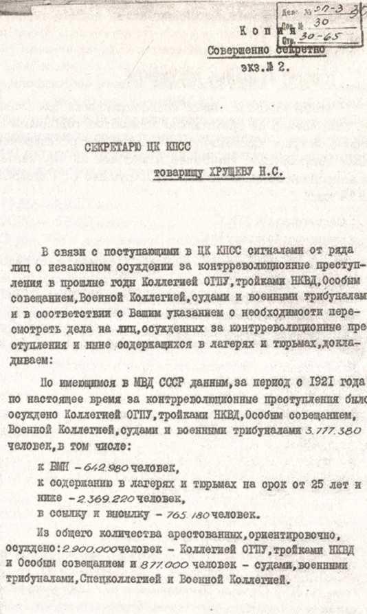 Описание: http://lib.rus.ec/i/52/361152/i_002.jpg
