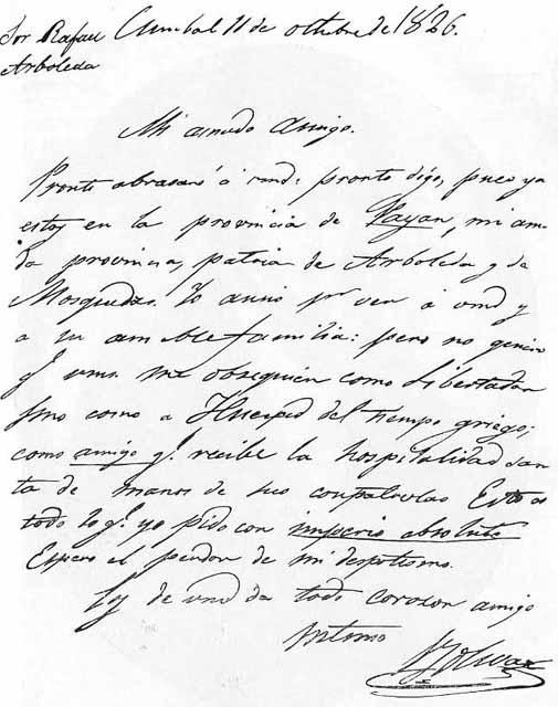 Рекомендательное Письмо Священника Образец - фото 6