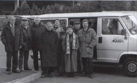 Группа российских специалистов