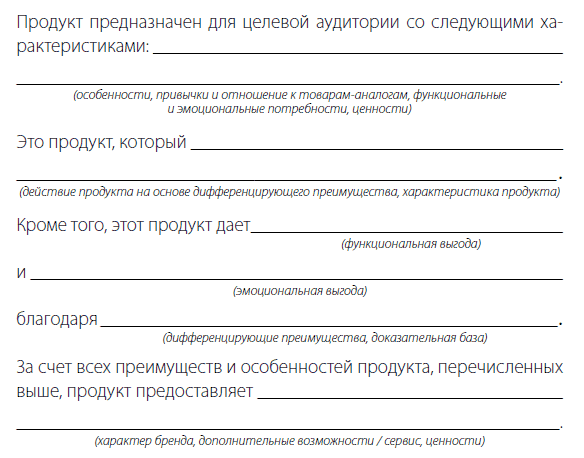 Текст песни Пресняков Владимир Не умирай любовь