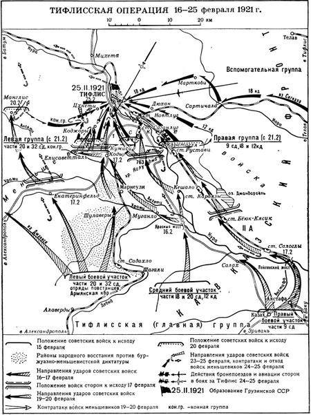 Схема 6. Схема участка, на котором действовала бронегруппа 11-й армии в ...