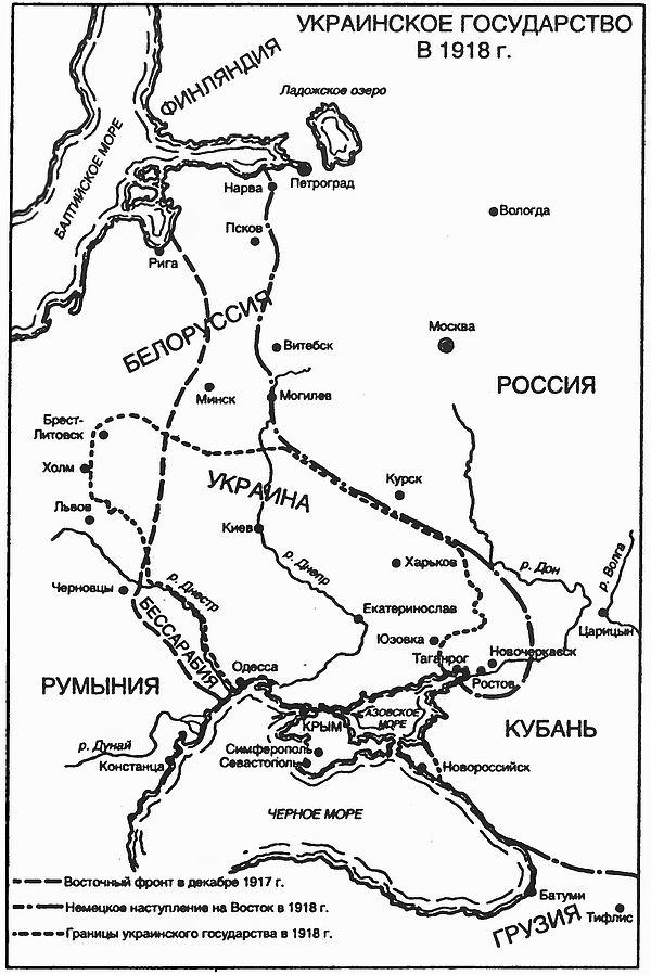 Украина — противостояние