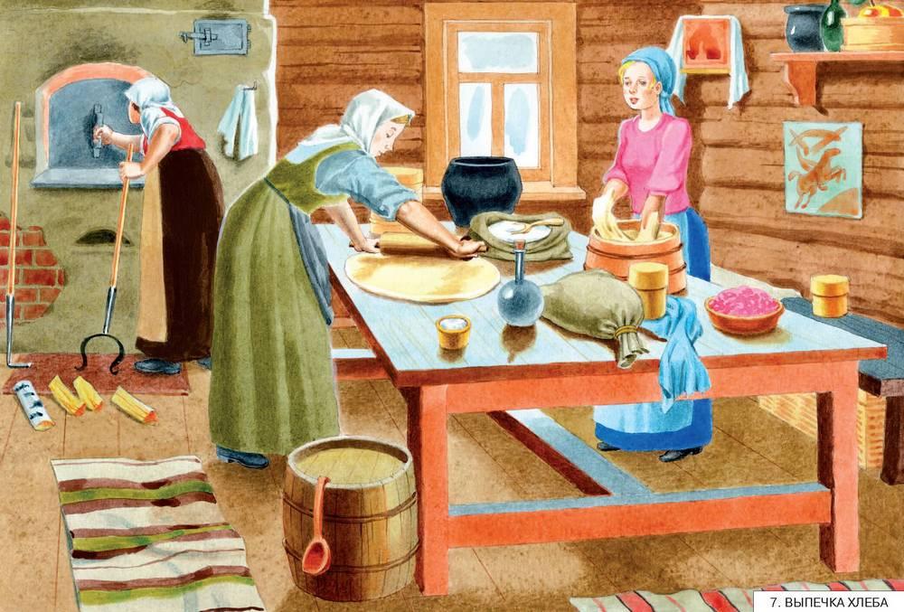 Как наши предки выращивали хлеб fb2