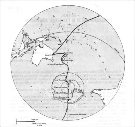Вокруг света по меридиану