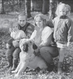 Владимир Путин (fb2) | Либрусек