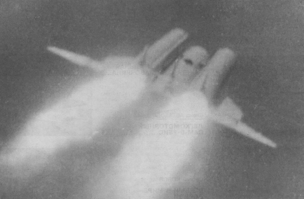 Самолеты мира 1996 04 fb2 либрусек