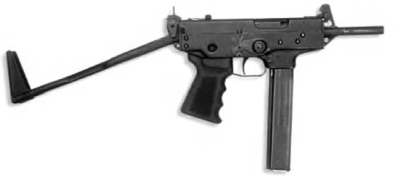 """Пистолет-пулемет ПП-91  """"Кедр """" со сложенным и с откинутым прикладом."""