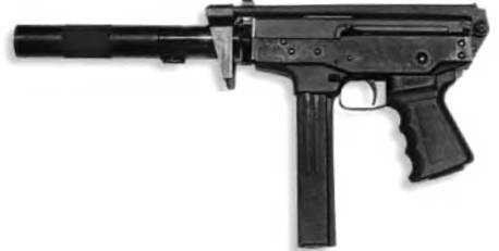 """Пистолеты-пулеметы ПП-91  """"Кедр """" и ПП-9  """"Клин """""""