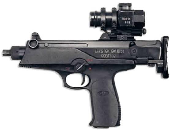 Хотя официально пистолет - пулемет АЕК - 919К Каштан не...