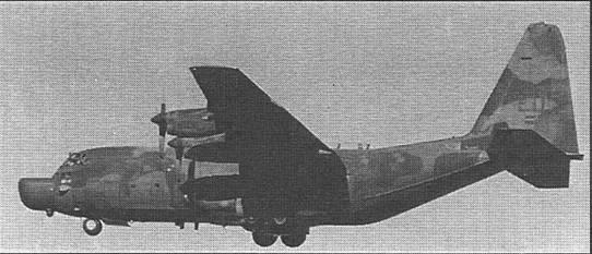 "На фото и схеме - МС-130 """