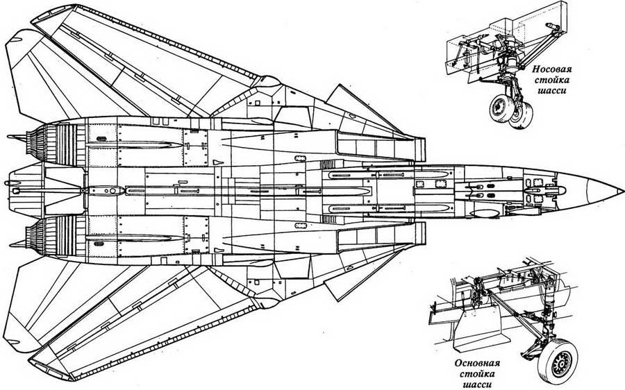 Авиация и космонавтика 1999 12