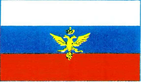 бело чей флаг сине красный