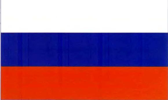 рос флаг