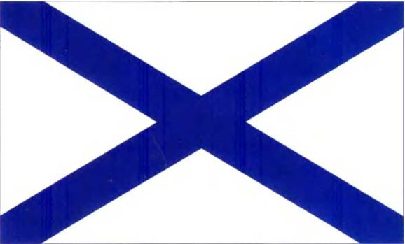 андреевский флаг фото