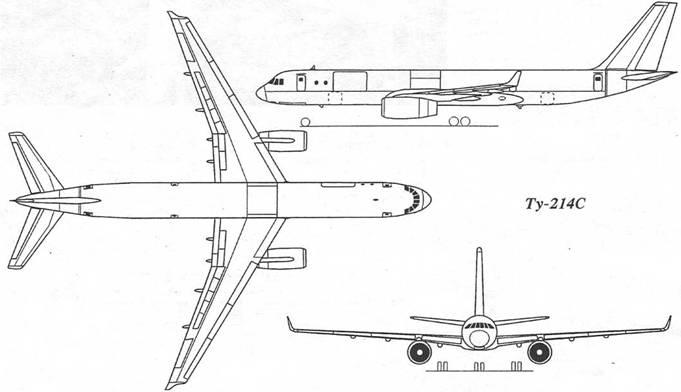 Схема Ту-204.  Максимальная коммерческая нагрузка 21 т. Взлетная масса 56,5 т. Площадь крыла 168 кв.м. Два...