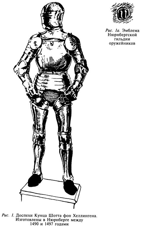 рисунок рыцаря: