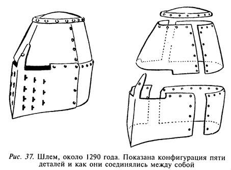 турнирный шлем.