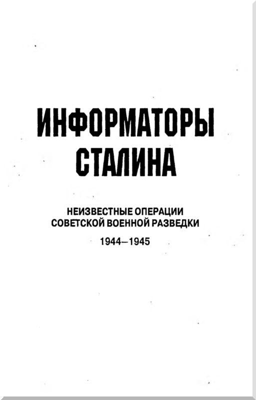 Владимир лота книги скачать