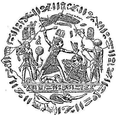 Римская республика.  От семи царей до республиканского правления.