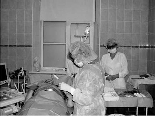 Перед выполнением операции