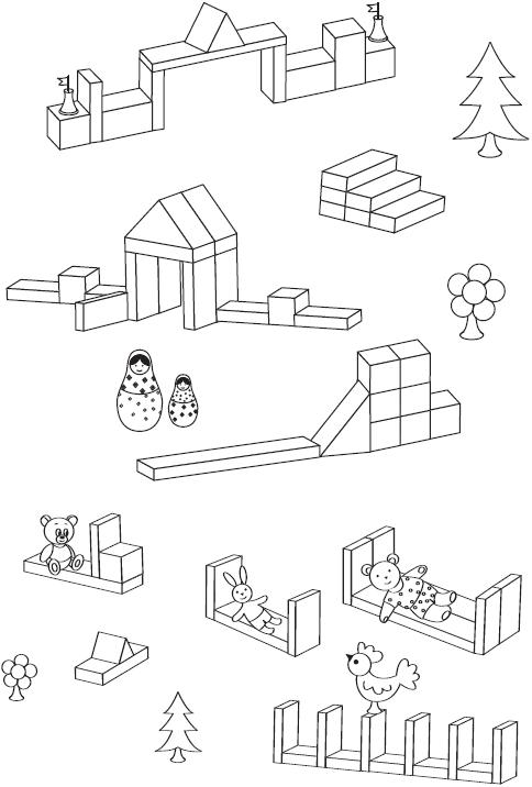 Учатся разбирать постройки