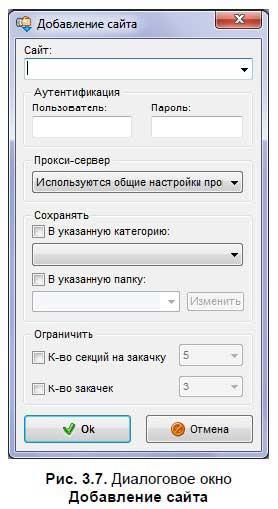 Запрещено добавление детского порно файлообменник