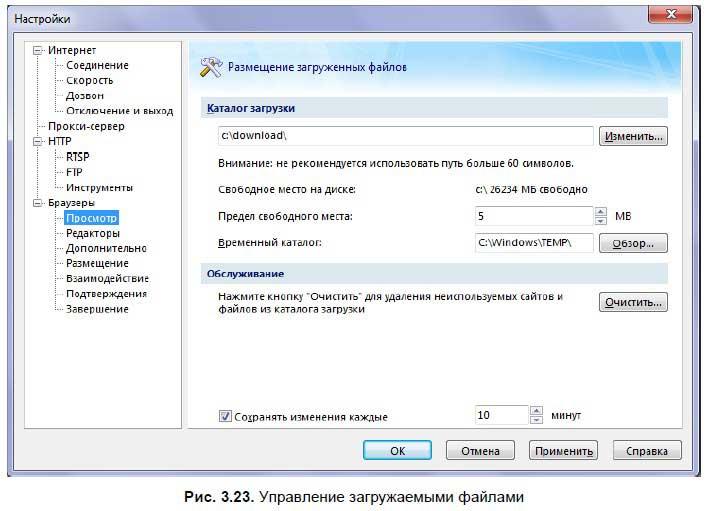 Excel файл заблокирован повторите попытку позже - фото 6