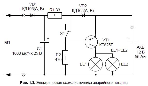 Транзистор VT1 серии КТ825