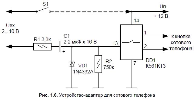 схеме (представленной на