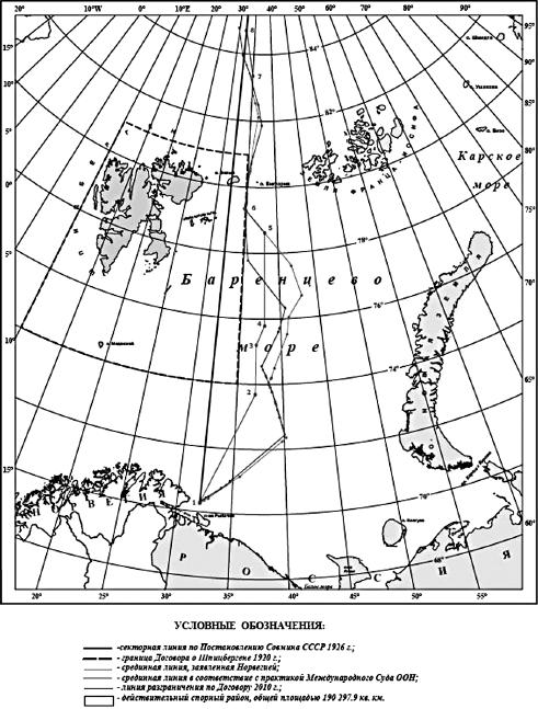 Россия теряет Арктику? (fb2) |