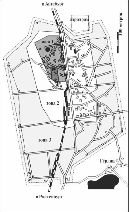 Схема штаб-квартиры фюрера «