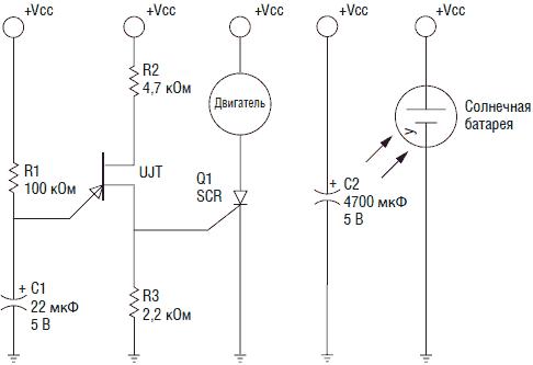 Рис.3.1. Схема солнечного двигателя Схема солнечного двигателя проста и некритична к используемым деталям.