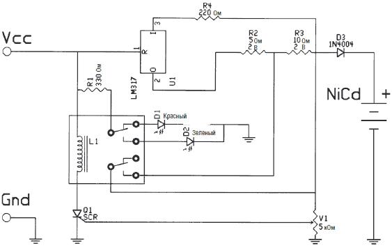 схема простого зарядного устройства для автомобильного аккумулятора с...