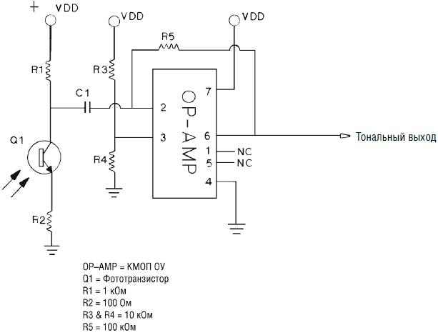 Схема входной части ИК приемника DTMF.  Используя ИК соединение, вы можете нажать клавишу с определенным номером на...