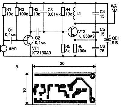 Настройка схемы производится так.  Включить FM радиоприемник, установить частоту примерно 96 МГц.