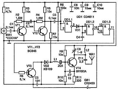 Схема ПАВ радиомикрофона с