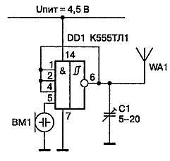 найти принципиальную электрическую схему