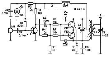 электрическая схема Samsung