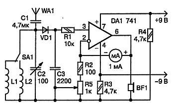Скачать схему телефона PANASONIC KX-TS2350
