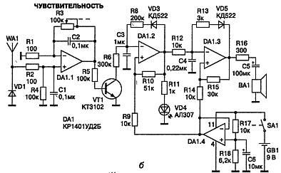 ...б—принципиальная схема индикатор поля со звуковой индикацией; в - принципиальная схема простого УВЧ для индикатора...
