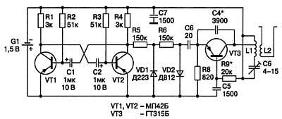 1. Схема передатчика помех для радиозакладок.  Рис.