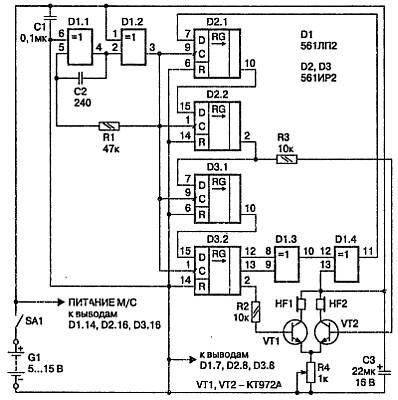 Схема модулятора стекла на цифровых микросхемах.