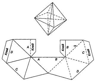 Шар из картона своими руками схема