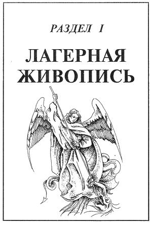 Читов на скайрим сборник