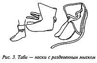 http://lib.rus.ec/i/67/346167/_03.jpg