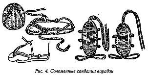 http://lib.rus.ec/i/67/346167/_04.jpg