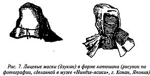 http://lib.rus.ec/i/67/346167/_07.jpg