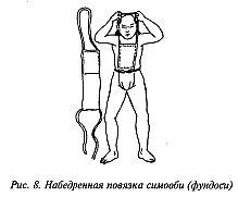 http://lib.rus.ec/i/67/346167/_08.jpg