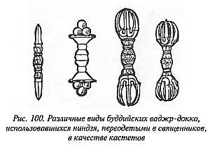 http://lib.rus.ec/i/67/346167/_100.jpg