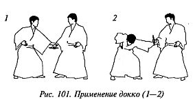 http://lib.rus.ec/i/67/346167/_101.jpg